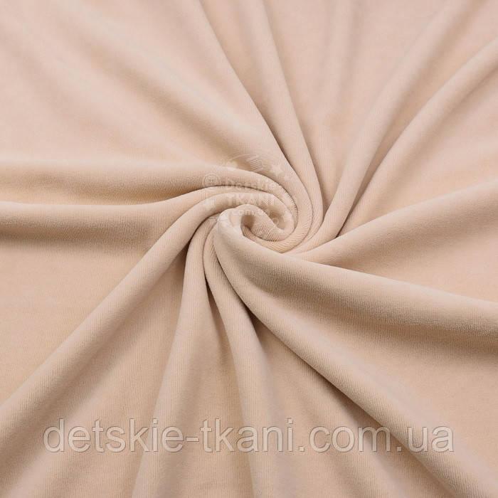 Лоскут однотонного  х/б бежевого цвета, размер 30*180 см