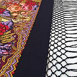 Счастливица 1122-16, павлопосадский платок (шаль) из уплотненной шерсти с шелковой вязанной бахромой, фото 10