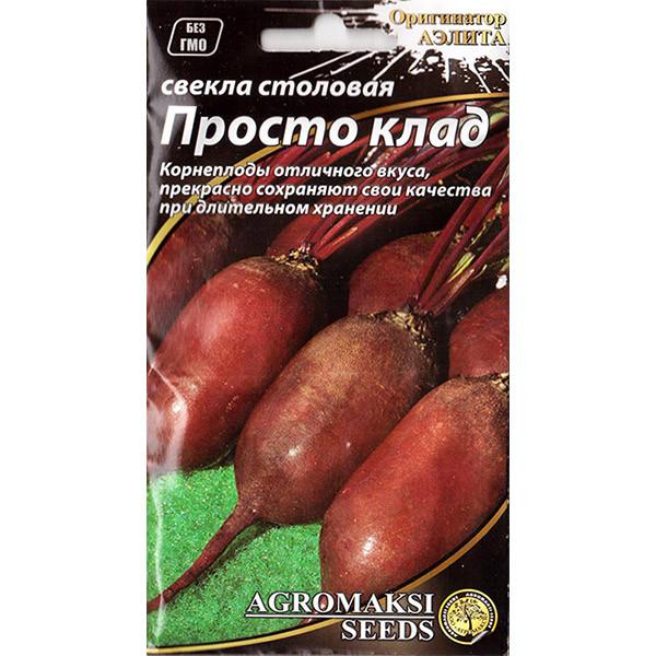 """Насіння буряків ранньої, їдальні """"Просто скарб"""" (3 р) від Agromaksi seeds"""