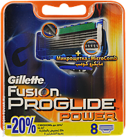 Лезвия Gillette Fusion Proglide Power 8шт упаковка