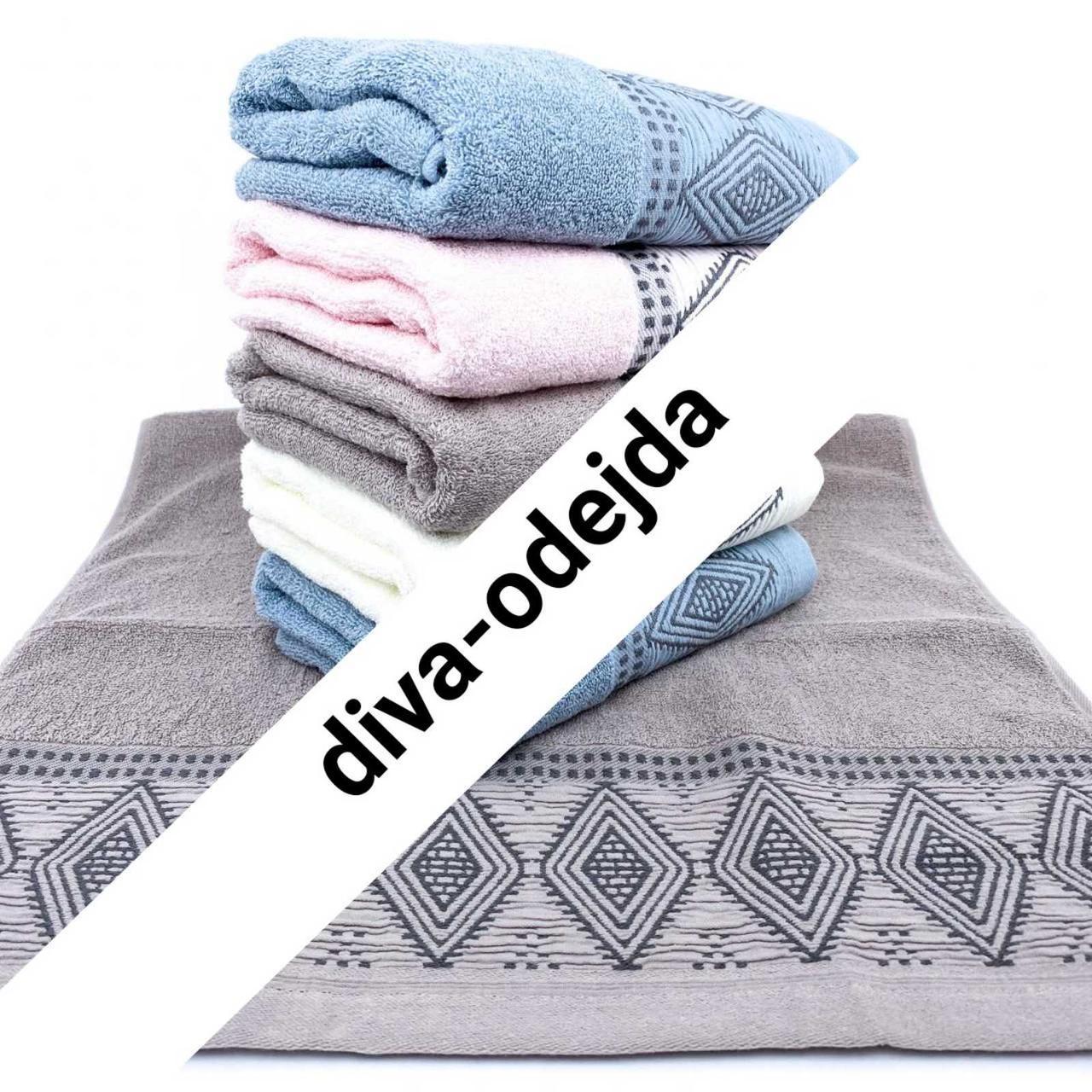 Банное полотенце с узорами ромб.Размер:1,4 x 0,7