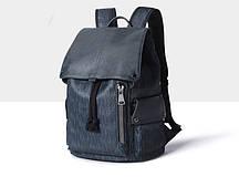 Мужской рюкзак FS-2532-95