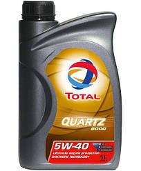 QUARTZ 9000 5W40 1L   Моторное масло