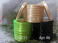 Ленты  атлас 0,6 мм 23 м светлый беж, салатовый, черный