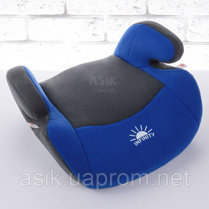"""Автокресло-сиденье (бустер) """"Infinity"""" сине-серого цвета"""