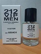 Мужская туалетная вода Carolina Herrera 212 VIP Men тестер 30 мл ОАЭ (реплика)