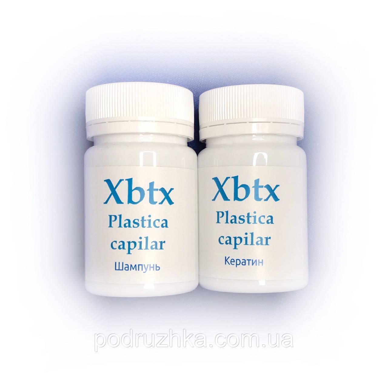 Набор для кератинового выпрямления волос XBTX Plastica capilar 2x500 г
