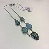 Ожерелье с камнем хризоколла в серебре ожерелье с хризоколлой., фото 3