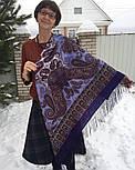 Фаворит 1344-13, павлопосадский платок шерстяной с шелковой бахромой, фото 6
