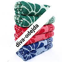Мягкое полотенце для рук и лица с принтом.Размер:1,0 x 0,5