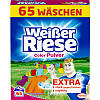Порошок стиральный Weiber Riese Intensiv Color 65 стир. 3.85кг.