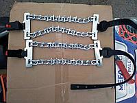 Цепи браслеты противоскольжения противобуксовочные универсальные на колеса L 175-195 (33 см + 44 см) 6шт Турция