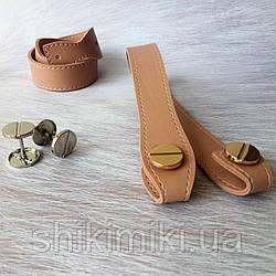 Ручка на винтах (экокожа), цвет бисквит с серебром