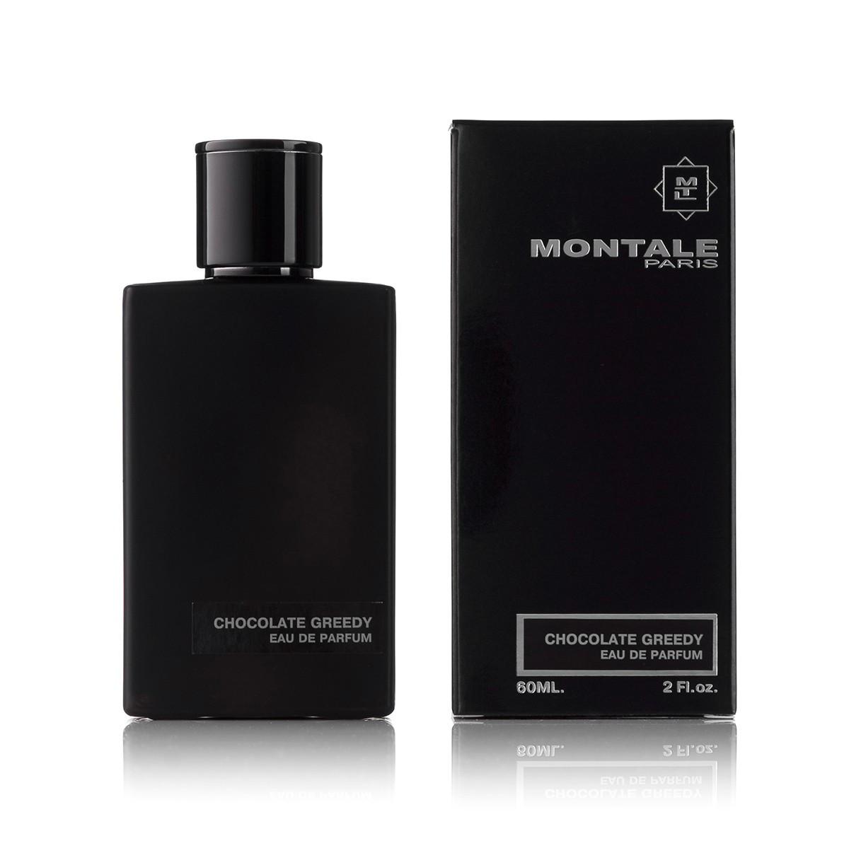 60 мл мини-парфюм Montale Chocolate Greedy (унисекс) - M-9