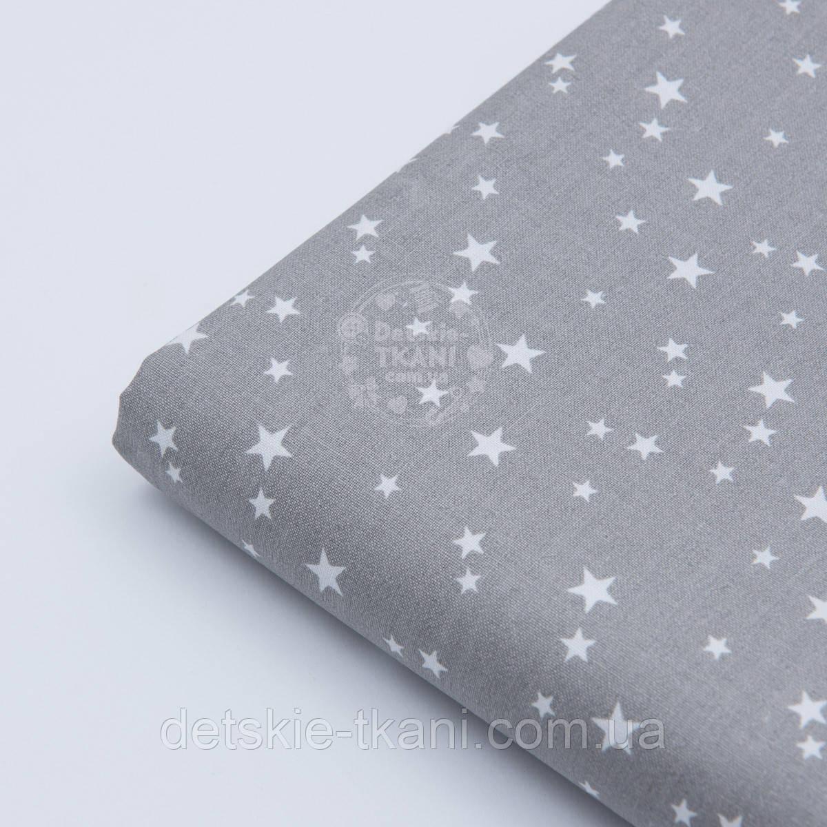 "Отрез ткани ""Микро звёздочки"" белые на сером №1646а размер 79*160"