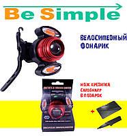 Велосипедный фонарик Bailong BL-658-T6