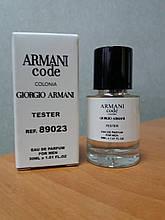 Giorgio Armani Code Colonia мужской парфюм тестер 30 ml (реплика)