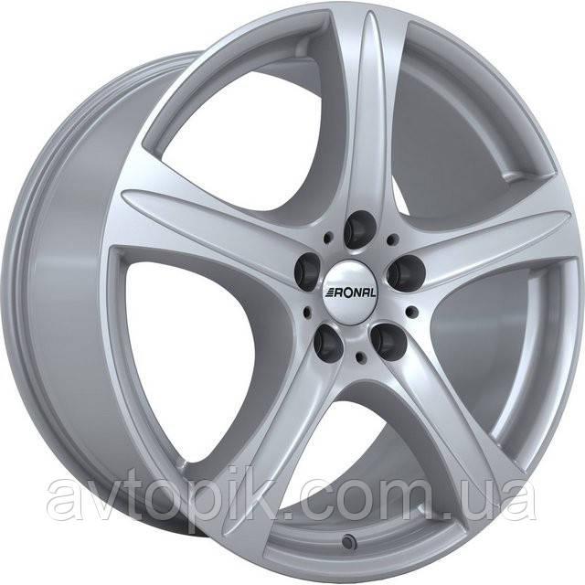 Литые диски Ronal R55 R20 W9.5 PCD5x120 ET50 DIA76 (silver)