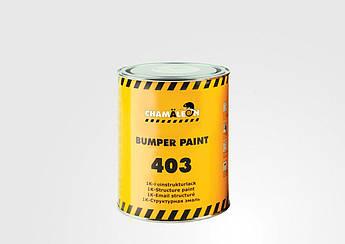 Эмаль структурная для пластика Сhamäleon 403, 1 л Черный