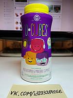 Solgar U-Cubes Children's Multi-Vitamin & Mineral 120 gummies