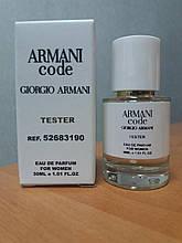 Женский парфюм Armani Code Giorgio Armani тестер 30 ml (реплика)