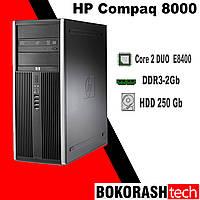"Системный блок ""HP Compaq 8000"" /Intel Core2 Duo 8400/DDR3 2Gb/HDD 250Gb  (аналог Dell 780,380) k.9005"