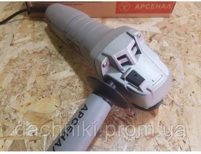 Машина углошлифовальная(Болгарка) Арсенал УШМ-125/850М, фото 2