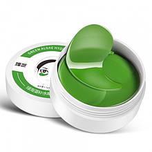 Патчи гидрогелевые YAZHI Geen Algae Hydrating Eye Film, с водорослями и алоэ, 60 шт