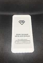 Xiaomi Redmi S2 защитное 3D 5D 9D стекло Full Glue (белая окантовка) полное покрытие, полн
