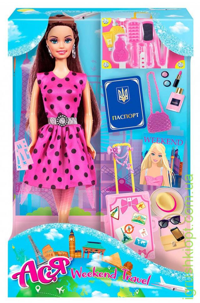 """Кукла с аксессуарами   """" Путешествие выходного дня '' ( брюнетка 28см)"""