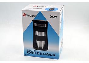 Капельная кофеварка | Кофемашина Domotec MS-0709 (700 Вт), фото 3