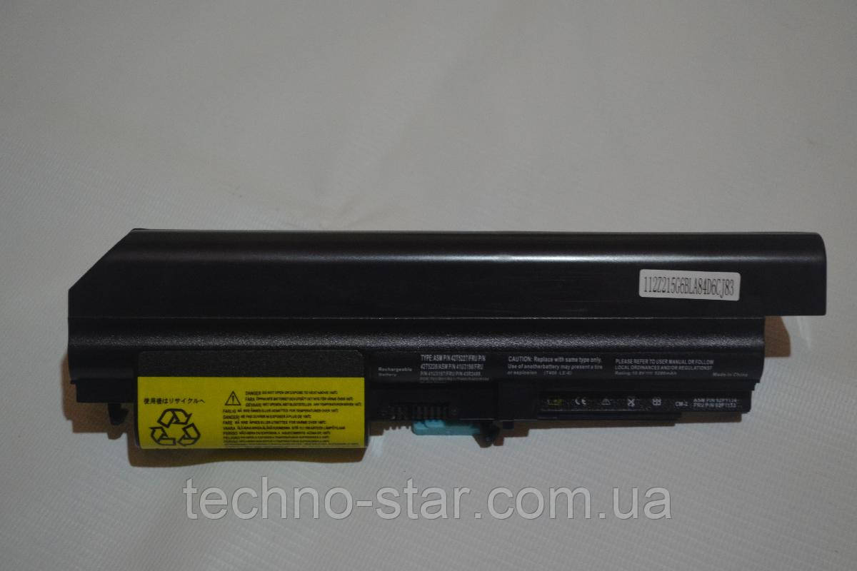 "Аккумулятор Lenovo ThinkPad R61 R61i R400 T61 T61p T61u T400 41U3196 42T4547 42T5225 42T5262 43R2499 14.1"""
