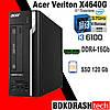 Системный блок Acer X4640G(desctop)  Intel® Core™ i3-6100 \ DDR4 16Gb \ SSD 120 Gb k.9133(Стан як новий)