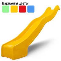 Горка детская пластиковая 3 м Hapro (Нидерланды) спуск для детей Желтый