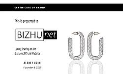 #NEWS Certificate of brand