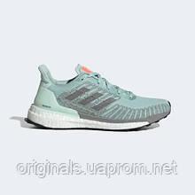 Кроссовки женские Adidas SolarBOOST ST 19 W EG2357