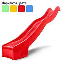 Горка детская пластиковая 3 м Hapro (Нидерланды) спуск для детей Красный