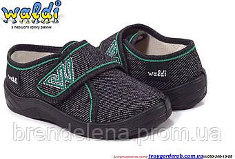 Кеди для хлопчика на липучках Waldi ( р24-30)