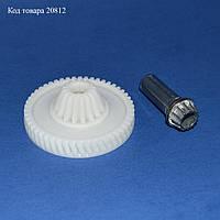 Шестерня для кухонного комбайна Bosch 00622182