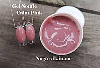 Гель суфле для наращивания ногтей  Calm Pink 30грамм от Sweet Nails