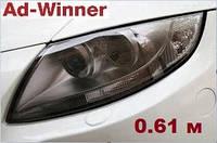 Антигравийная темная защитная пленка для оптики - Ad-Winner Head Light Soft Black PPF (210 мкм) 0.61 м