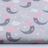 """Ткань хлопковая """"Месяц и звёзды на цепочке, облака"""" розовые на сером (№1941) размер 50*160, фото 2"""