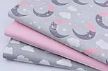 """Ткань хлопковая """"Месяц и звёзды на цепочке, облака"""" розовые на сером (№1941) размер 50*160, фото 3"""