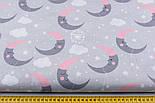 """Ткань хлопковая """"Месяц и звёзды на цепочке, облака"""" розовые на сером (№1941) размер 50*160, фото 4"""