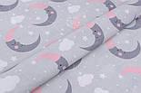 """Ткань хлопковая """"Месяц и звёзды на цепочке, облака"""" розовые на сером (№1941) размер 50*160, фото 7"""