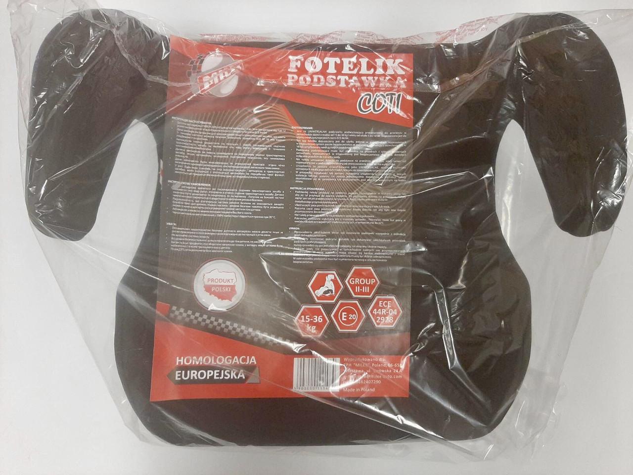 Бустер Milex Coti для дітей вагою 15-36 кг чорний