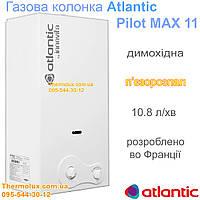 Газовая колонка Atlantic Pilot Max 11 пьезо розжиг дымоходная (колонка Атлантик, Беретта) Украина-Италия-Иран