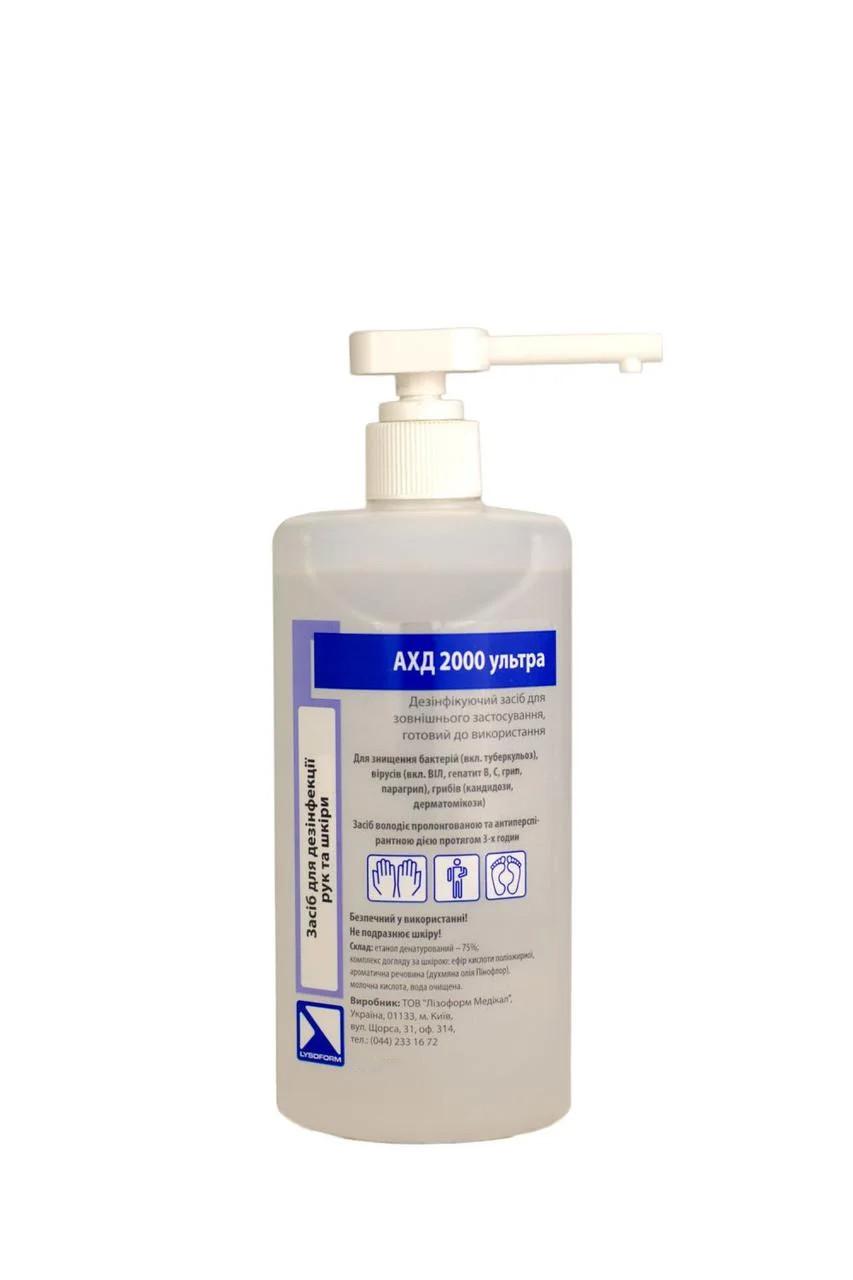 АХД 2000 ультра - средство для обработки рук и кожи, с дозатором, 500 мл