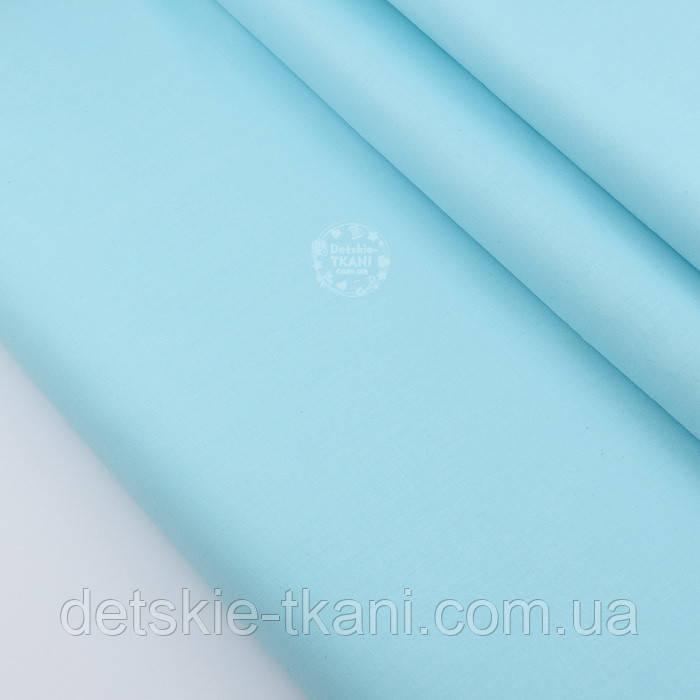 Лоскут сатина однотонного цвета аква № 2163с, размер 48*80 см