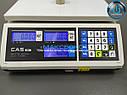 Электронные весы 30 кг CAS ER JR CBU, фото 9